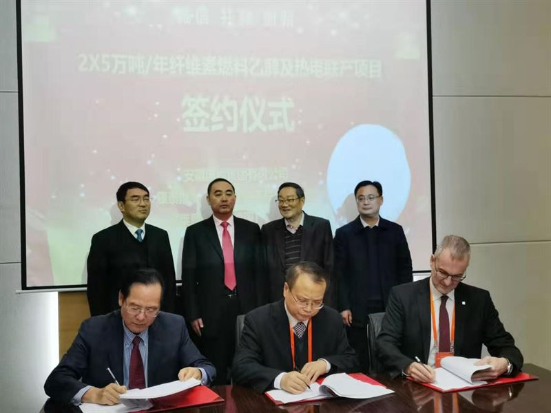Clariant Image sunliquid license agreement Anhui Guozhen and Chemtex 766px
