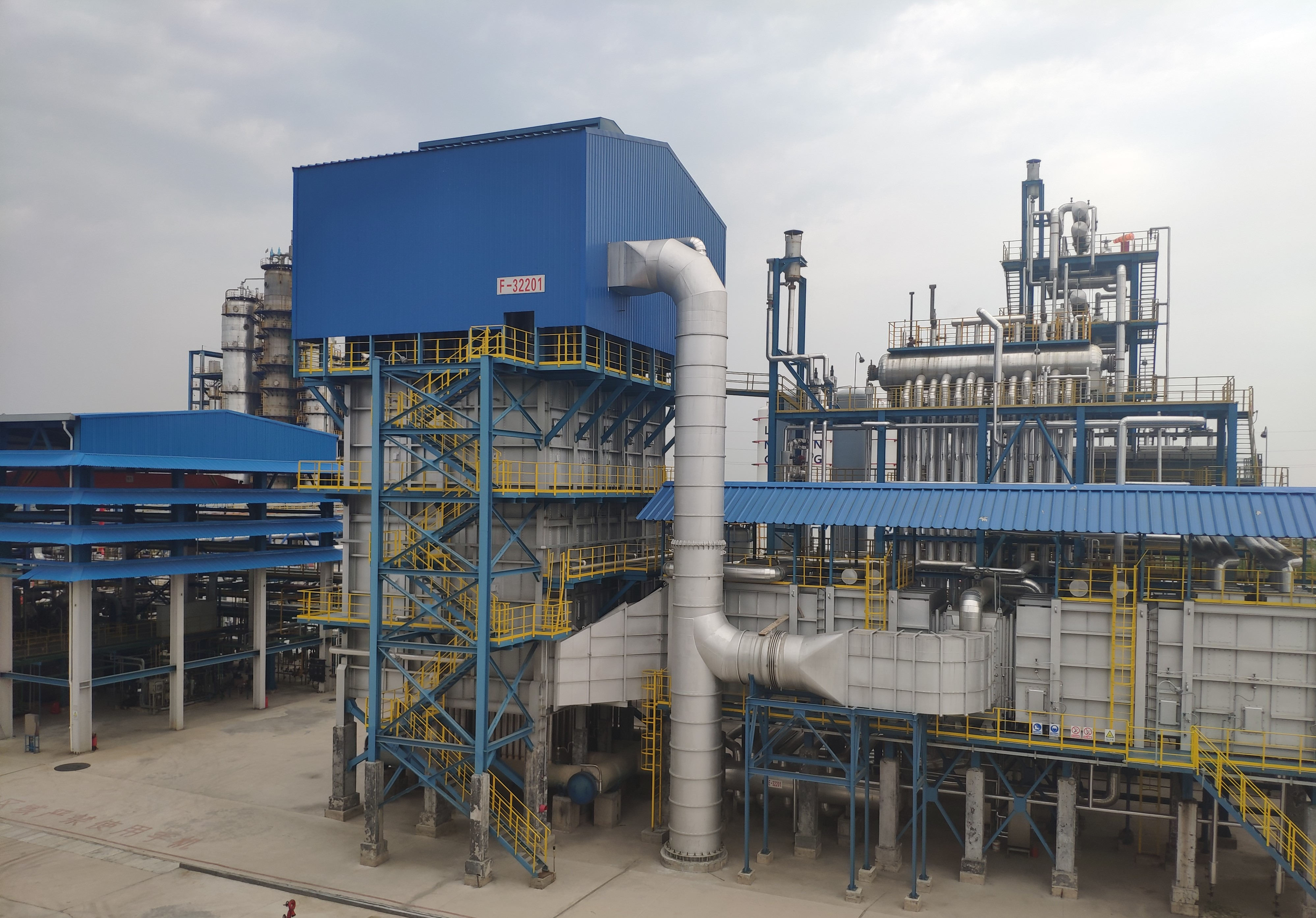 The hydrogen production unit of Zhejiang Baling Hengyi Caprolactam Co Ltd (BHCC), located in the X...